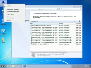 Windows 7 3 в 1 by sibiryak-soft v.21.11 (x64) (2014) [RUS]