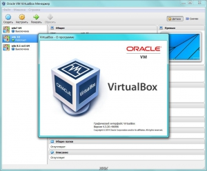 VirtualBox 4.3.20.96996 Final + Extension Pack [Multi/Rus]
