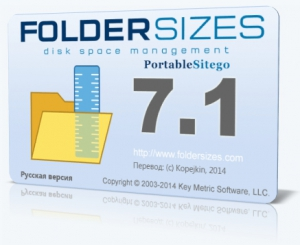 FolderSizes 7.1.92 Enterprise Edition Portable by Sitego [Rus]