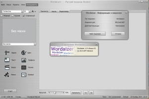 Wordaizer+ 3.5 Build 92 RePack by Killer000 [Rus/Eng]