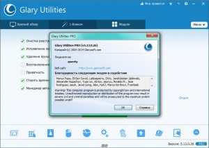 Glary Utilities Pro 5.13.0.26 Final [Multi/Rus]