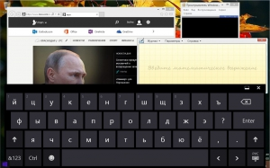 Microsoft Windows 8.1 Pro 17415 x86 RU Update3 TabletPC_2x1_1411 v2 by Lopatkin (2014) Русский