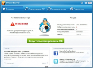 ReviverSoft Driver Reviver 5.0.0.76 RePack (& Portable) by D!akov [Multi/Ru]