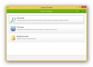 Dr.Web Security Space 10.0.0.11240 [Multi/Ru]