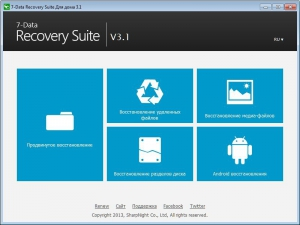 7-Data Recovery Suite 3.1 Home Portable by Killer000 [Multi/Ru]