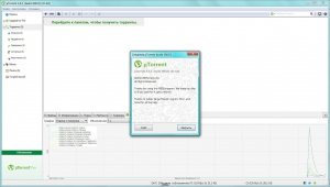 µTorrent 3.4.2 build 36615 Stable [Multi/Ru]