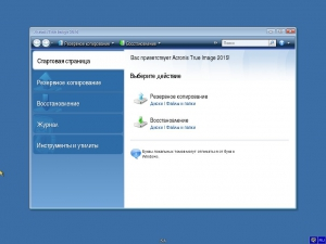 Acronis True Image 2015 18.0 Build 6525 BootCD [Rus/Eng]