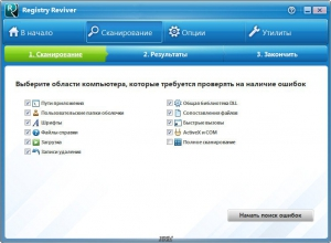 Reviversoft Registry Reviver 4.0.0.34 RePack by D!akov [Multi/Rus]