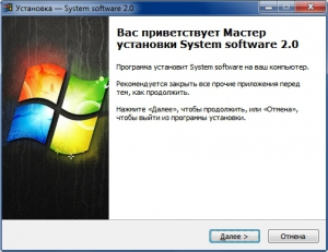 System software for Windows 2.0 (2014/RUS)