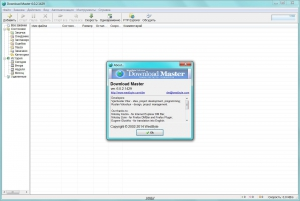 Download Master 6.0.2.1429 RePack (&Portable) by KpoJIuK [Multi/Ru]