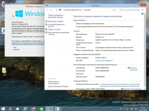 Windows 10 Technical Preview Build 9879 UralSOFT (x86-x64) (2014) [Rus/Eng]