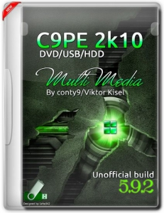 C9PE 2k10 CD/USB/HDD 5.9.2 Unofficial [Ru/En]