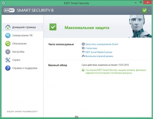 ESET NOD32 Antivirus / Smart Security 8.0.304.1 RePack by KpoJIuK [Ru]