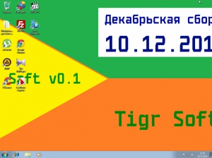 Windows 7 home premium by Tigr Soft v0.1 (x64) (2014) [RUS]