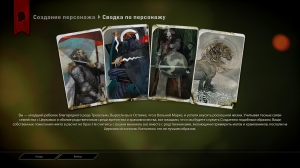 Dragon Age: Inquisition / Dragon Age: Инквизиция [RePack] [3DM] [R.G. Steamgames]