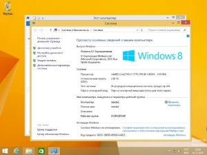 Windows 8.1 enterprise with update (x64) 6054382 (Update 3) - Оригинальный образ [Ru]