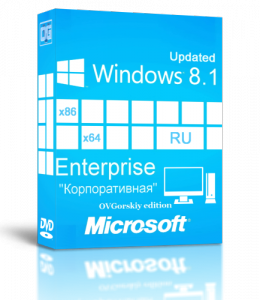 Windows 8.1 Enterprise with Update by OVGorskiy® 2DVD 16.12 (x86-x64) (2014) [Rus]