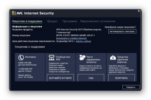 AVG Internet Security 2015 15.0.5645 [Multi/Rus]