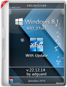 Windows 8.1 with Update 27in1 by adguard v22.12.14 (x64) (2014) [Eng/Rus/Ukr]