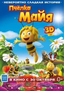 Пчёлка Майя [720p] [Лицензия] [ITunes]