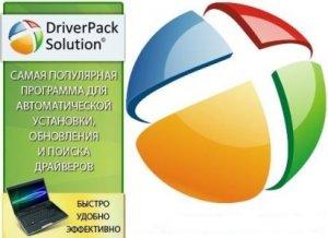 DriverPack Solution 14.15 + Драйвер-Паки 15.00.0 [Multi/Rus]