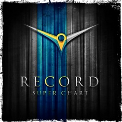 Record Super Chart № 374 [01.02.2015] (mp3,320 kbps)