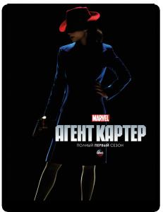 Агент Картер [LostFilm] [1080]