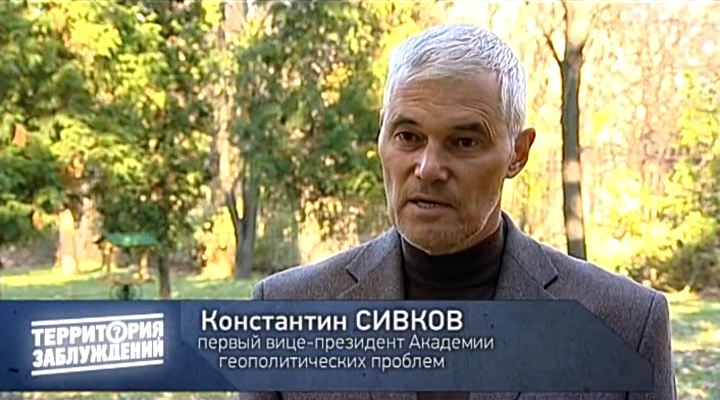 Смотреть Территория заблуждений с Игорем Прокопенко онлайн ...