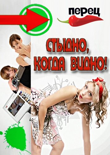 novaya-eroticheskaya-programma-na-pertse