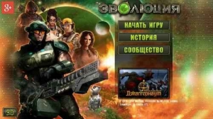 Evolution: Battle for Utopia (2015/Android/Русский)