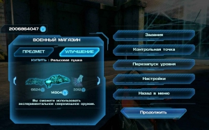 N.O.V.A. 3: Freedom Edition (2015/Android/Русский)