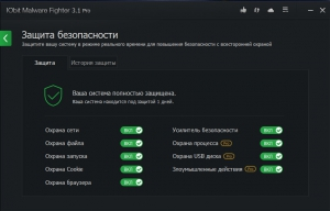 IObit Malware Fighter Pro 3.1.0.18 Final [Multi/Rus]