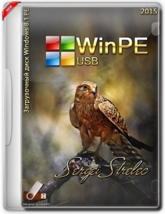 Win PE 8.1 (x86) Boot USB Sergei Strelec (02.04.2015) [Rus]