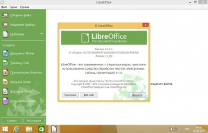 LibreOffice 4.4.2 Stable + Help Pack [Rus]