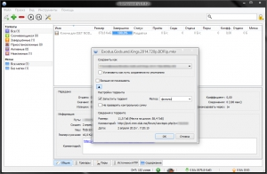 qBittorrent 3.1.12 Portable by PortableAppS Rev 2 [Multi/Rus]