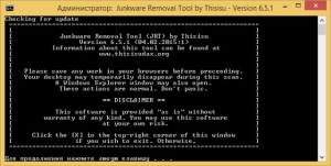 Junkware Removal Tool 6.5.1 [Eng]