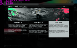 Project CARS [L] [RELOADED]