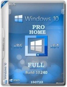 Windows 10 CLIENTPRO-CORE OEMRET ZDP 10240.16393.150717-1719.th1 st1 by Lopatkin (x86-x64) (2015) [Rus]