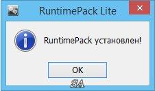 RuntimePack 15.7.22 (Full/Lite) [Rus]