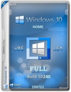 Windows 10 Home 10240.16393.150717-1719.th1_st1 by Lopatkin FULL (x86-x64) (2015) [Rus]