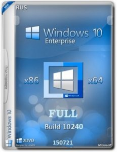 Windows 10 Enterprise 10240.16393.150717-1719.th1_st1 by Lopatkin FULL (x86-x64) (2015) [Rus]