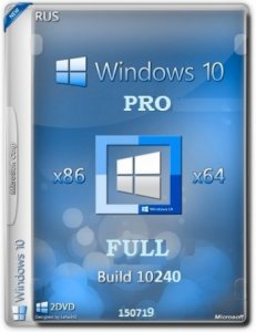 Windows 10 Pro 10240.16390.150714-1601.th1_st1 by Lopatkin FULL (x86-x64) (2015) [Rus]