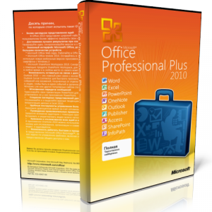 Microsoft Office 2010 Pro Plus + Visio Premium + Project Pro + SharePoint Designer SP2 14.0.7265.5000 VL (x86) RePack by SPecialiST v21.2 [Ru/En]