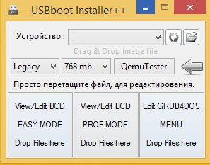 USBboot Installer++ 1.1 [Rus]