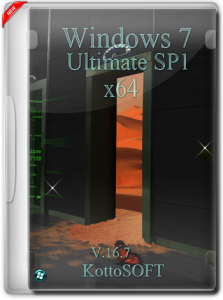Windows 7 Ultimate KottoSOFT v.16.7 (x64) (2015) [RUS]