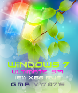 Windows 7 Ultimate SP1 IE11 G.M.A. 17.07.15 (x86) (2015) [Rus]