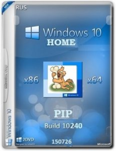 Windows 10 Home 10240.16393.150717-1719.th1_st1 by Lopatkin PIP (x86-x64) (2015) [Rus]