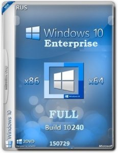 Microsoft Windows 10 Enterprise 10240.16393.150717-1719.th1_st1 x86-x64 RU FULL FINAL by Lopatkin (2015) RUS