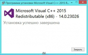 Microsoft Visual C++ 2015 Redistributable Package 14.0.23026 [Multi/Rus]