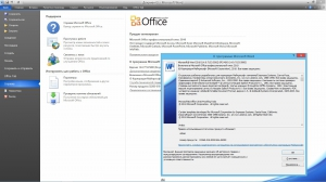 Microsoft Office 2010 Professional Plus + Visio Pro + Project Pro 14.0.7153.5000 SP2 RePack by KpoJIuK [Multi/Ru]